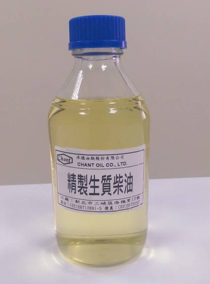 Biodiesel with ISCC Certificated