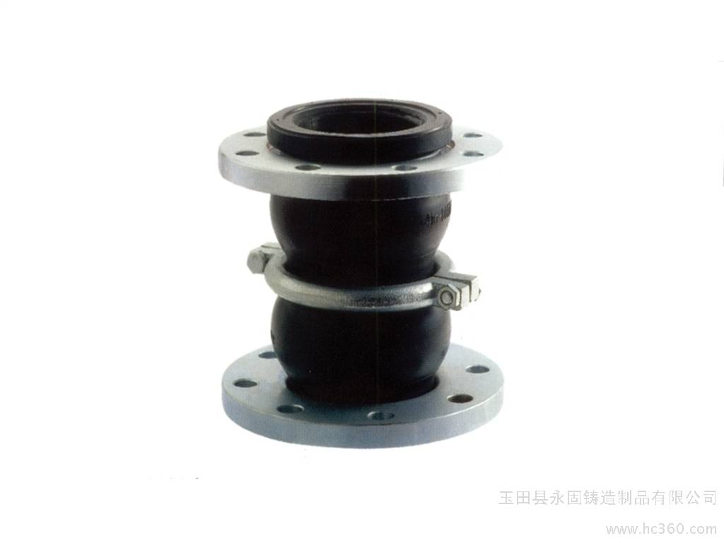Double Sphere Flexible Rubber Expansion Joints/rubber bellow