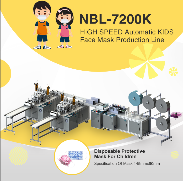 NBL-7200K High Speed Automatic Kids Face Mask Production Line