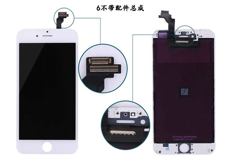 skillful manufacturer for iPhone 5C screen