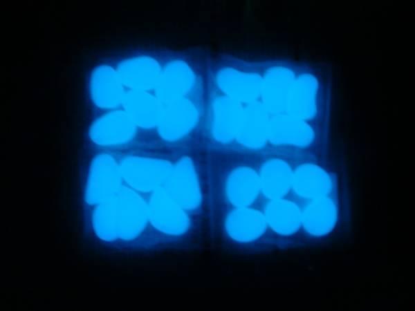 photoluminescent  breakstone