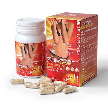 Weight loss product --perfect slim--slimming product