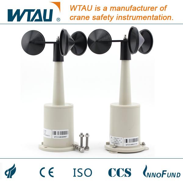 wind speed sensor WFS-1