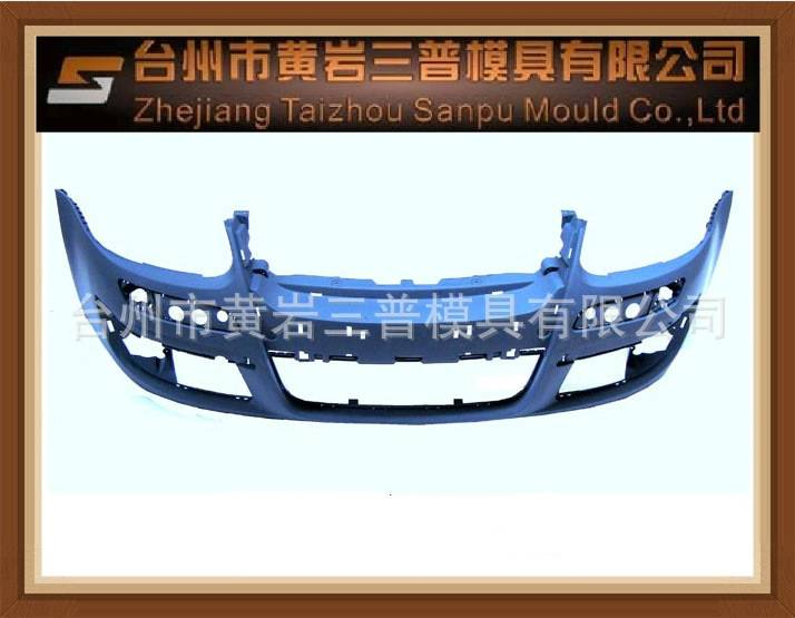 Plastic CNC milling parts,high quality preicsion car bumper mold,customized