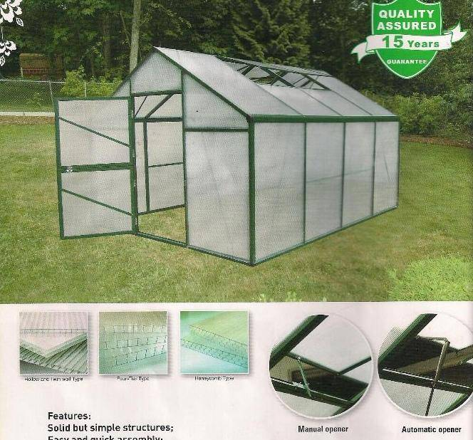 polycarbonate greenhouse,pc greenhouse,pc glasshouse
