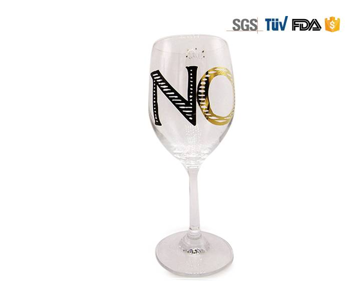 Nice Wine Glass