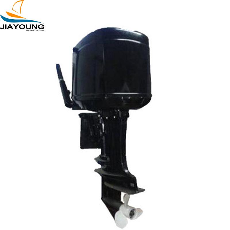 40HP Diesel Outboard Engine Motor