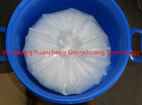 Factory Sale High Purity Sodium Triacetoxyborohydride (STAB) CAS No.: 56553-60-7