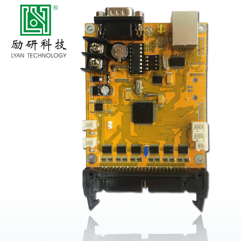 CL3000 - I - N general asynchronous control system