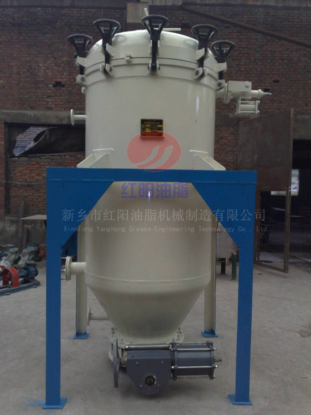 YL series plate airtight automatic slag discharge filter