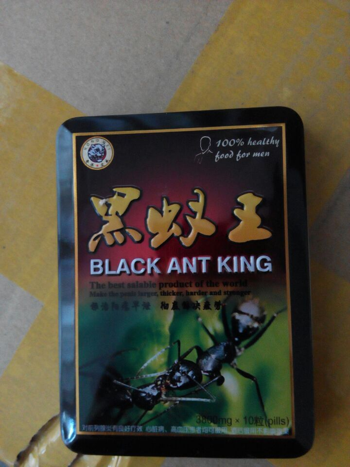 factory black ant king sex tablet for male penis enlargement good price