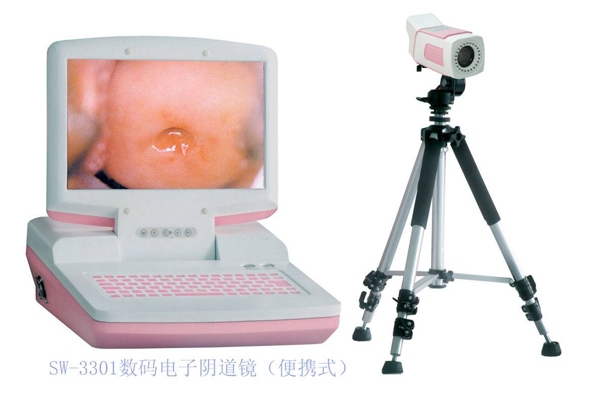 Gyneclogy equipment for pregnant