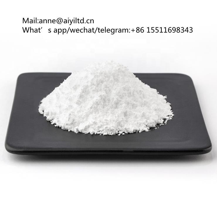 pharm grade of Sulbutiamine powder CAS 3286-46-2