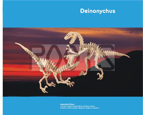 Deinoychus-3D wooden puzzles, wooden construction kit,3d wooden models, 3d puzzle