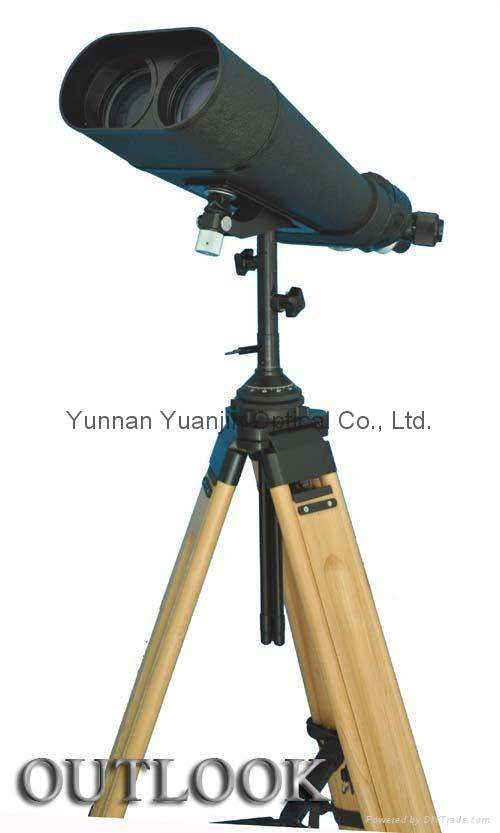 25x100 High powered telescopes