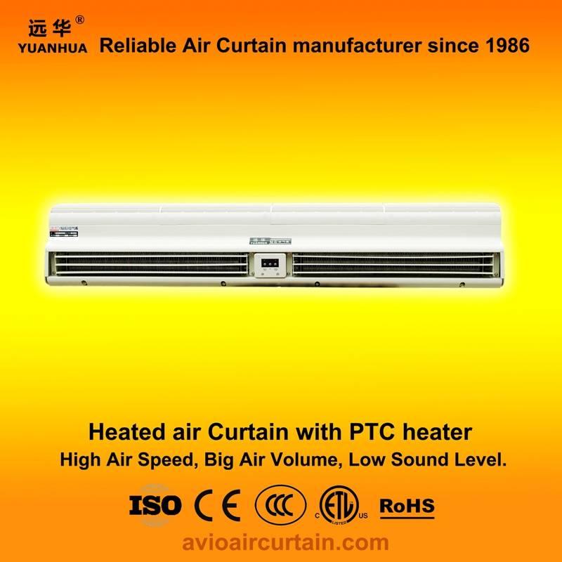 Heated air curtain (air door) FM-1.25-15BD