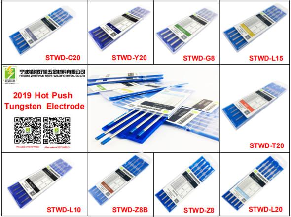 2019 New Tungsten Electrode