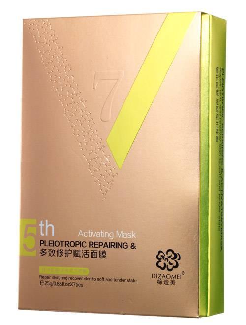 Skin care products 25ml x7pcs Pleiotropic Repairing & Activating Bionic MembraneFacial Mask