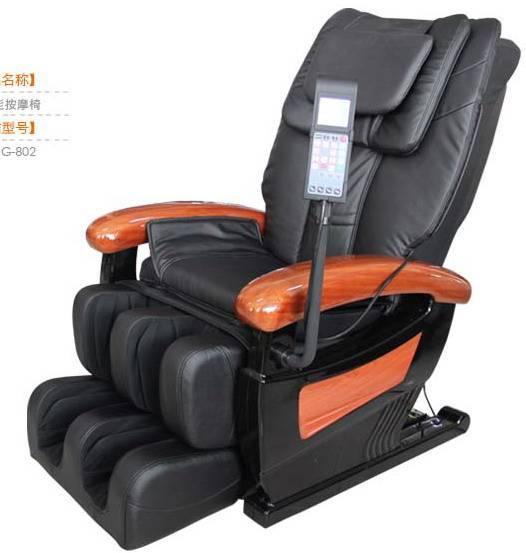 Luxury Massage Chair(FMG-802)