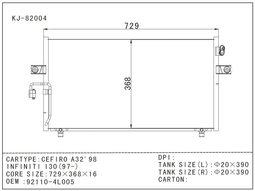 Auto Condenser Cefiro A32'98/for Infiniti I30 (97-)