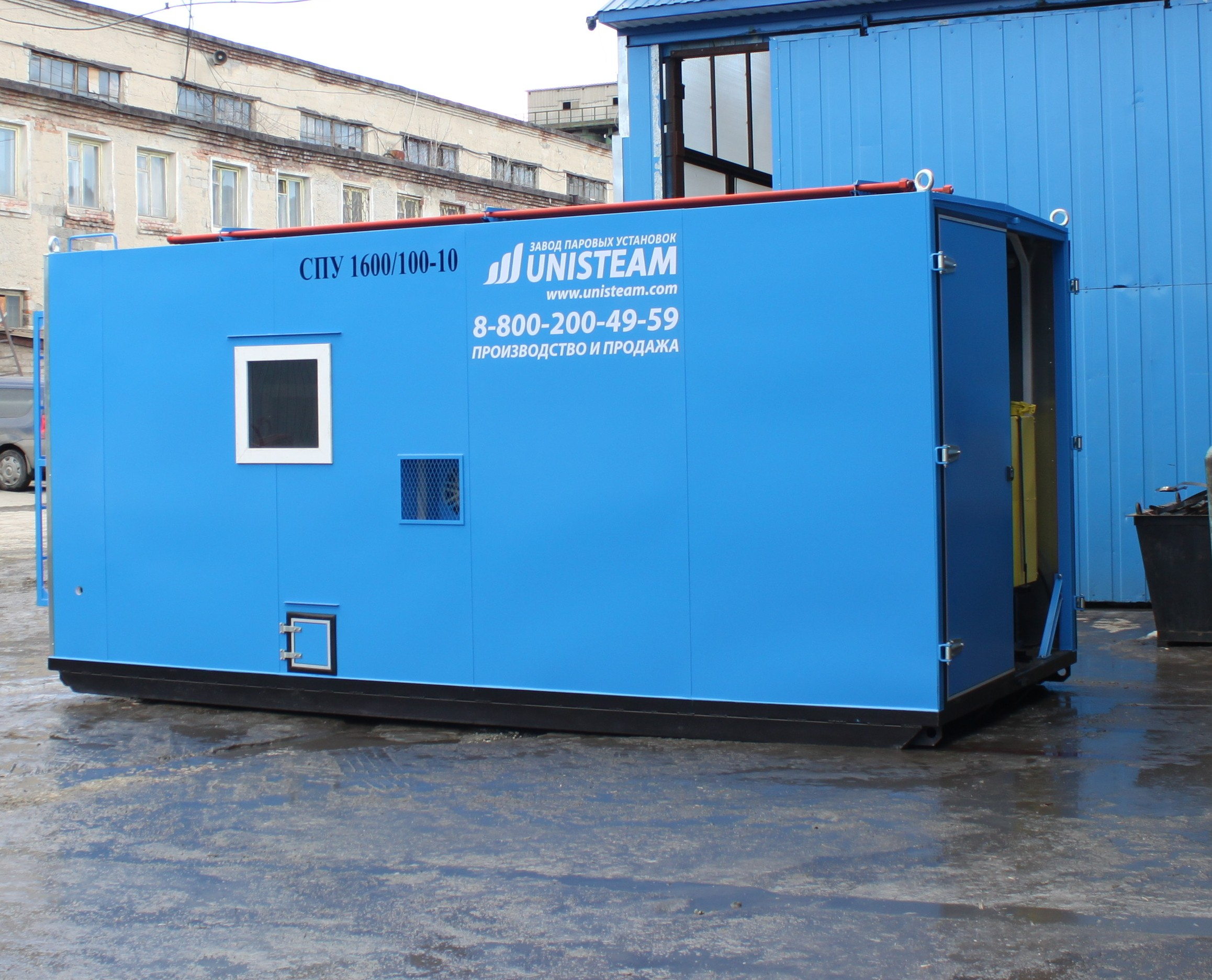 UNISTEAM-S2 1600/100 steam boiler house for oil extraction, heating, cleaning, warming up, hot water