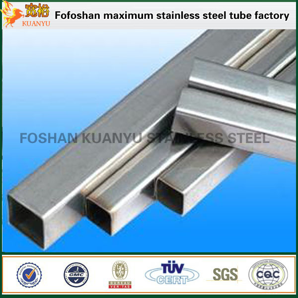 stainless steel rectangular pipe price factory
