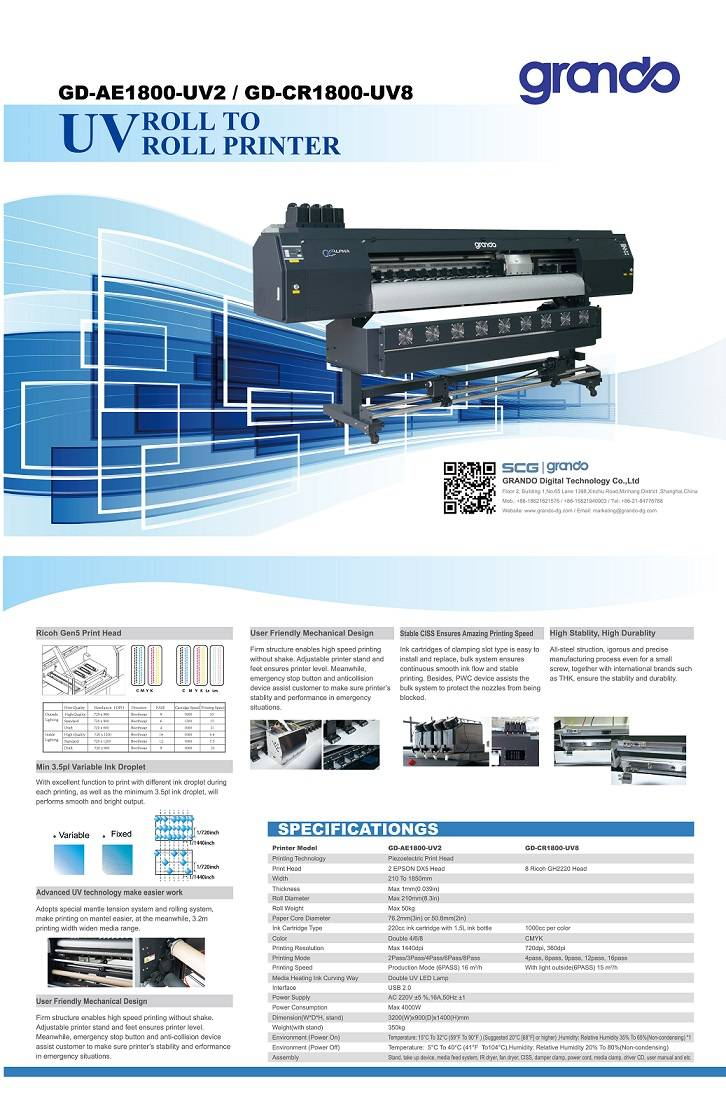 UV Roll To Roll Printer(GD-AE1800-UV2)