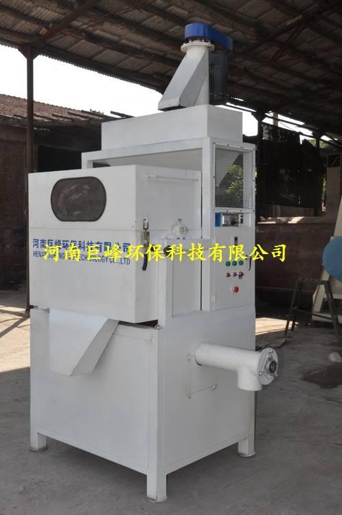 Magnetic separator/dry magnetic separator