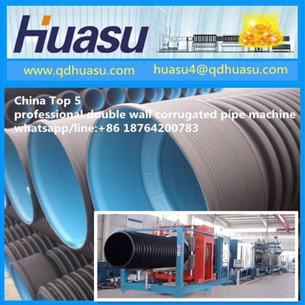 corrugated pipe extrusion lines for PP PE PVC tube