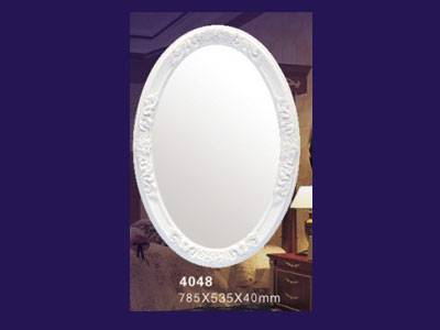 Auuan PU Home Decoration Mirror frame and Mirror 4048