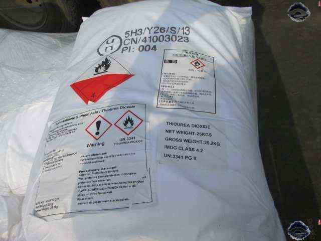 Thiourea Dioxide,CAS NO.:1758-73-2 or 4189-44-0