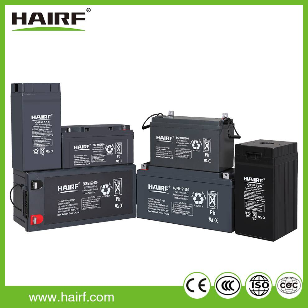 Hairf 12V battery power supply for UPS
