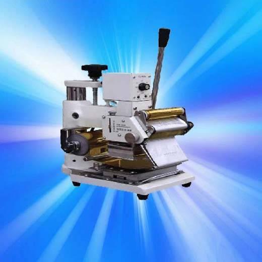 HM-90 A hot stamping machine