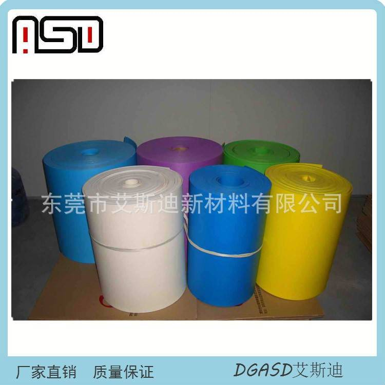 Coloured Electrostatic Discharge IXPE Foam Materials Supply in Rolls/ Sheets