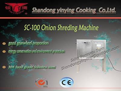 SH100 slivers cutting machine