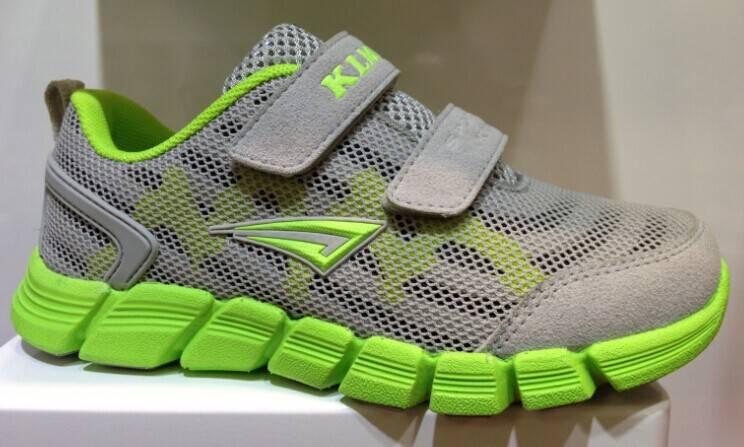 Just Men running shoes sneakers