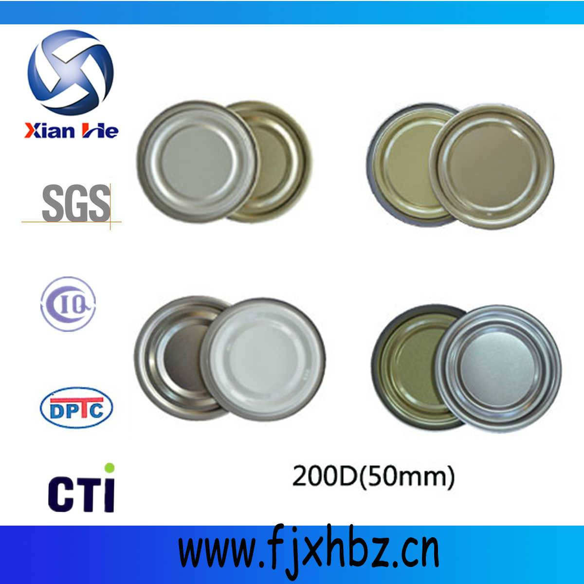 200D 50mm high quality tin can ends for canned food