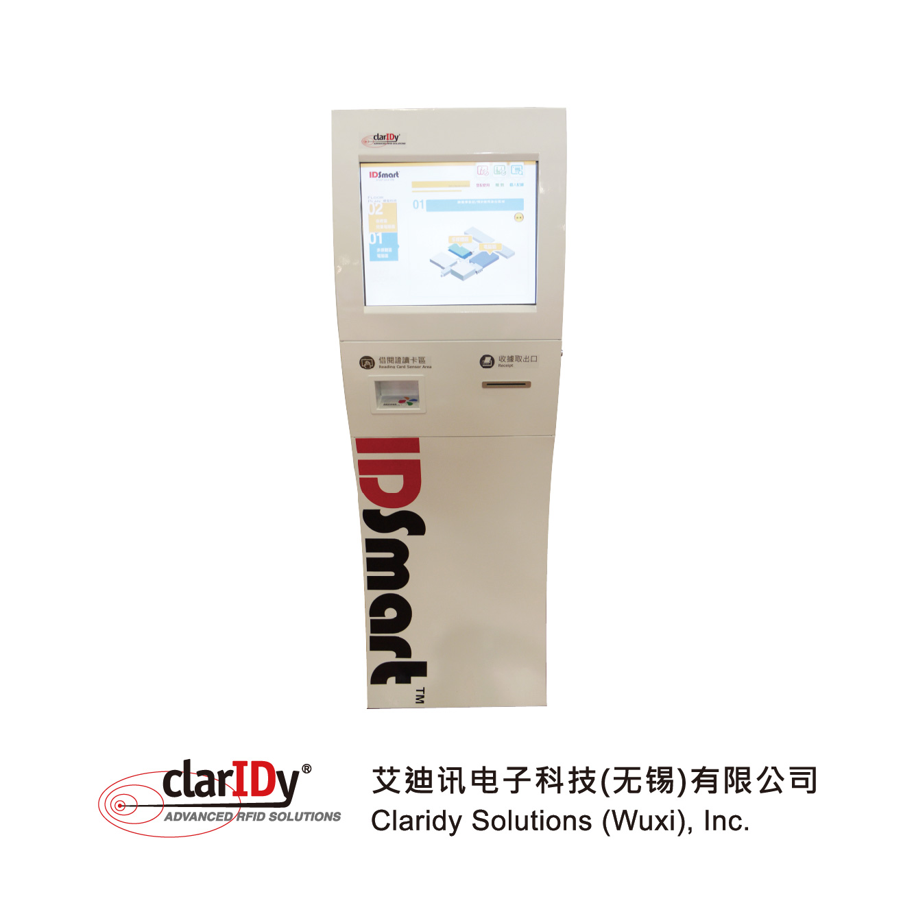 RFID Library management solution self sevice Reservation System