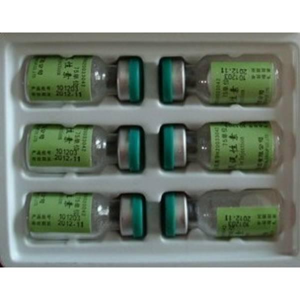 HMG (Human Menopausal Gonadotropin) result