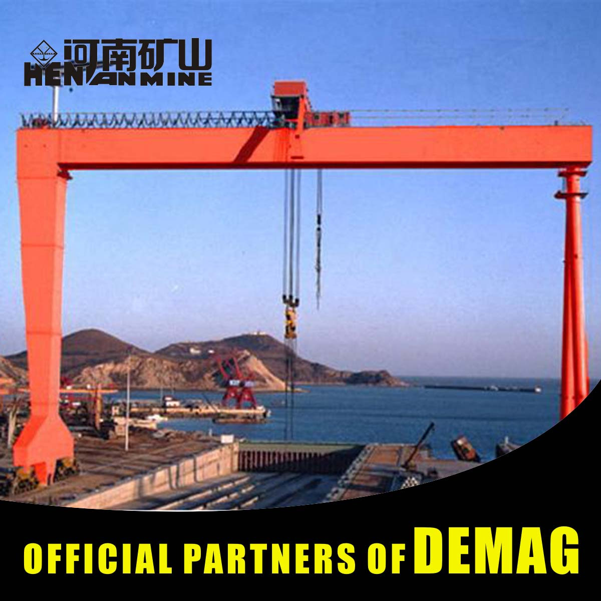 800 Ton Electric Boat Lifting Gantry Crane Price With Two Hoists