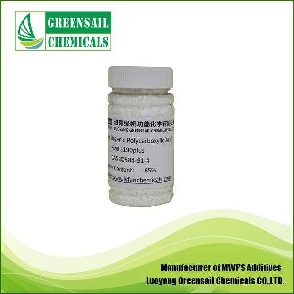Wholesale surfactant  corrosion inhibitor CAS no. 80584-91-4
