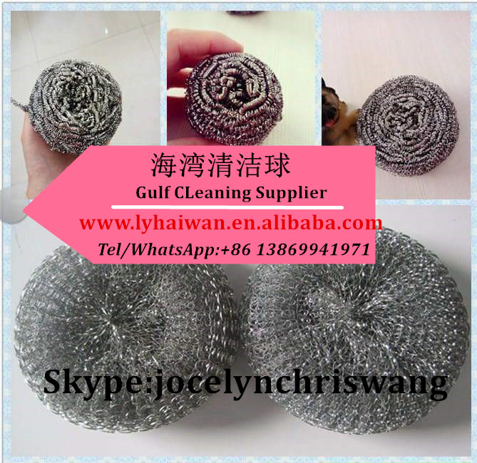 Factory export stainless steel scourer,metal scrubber