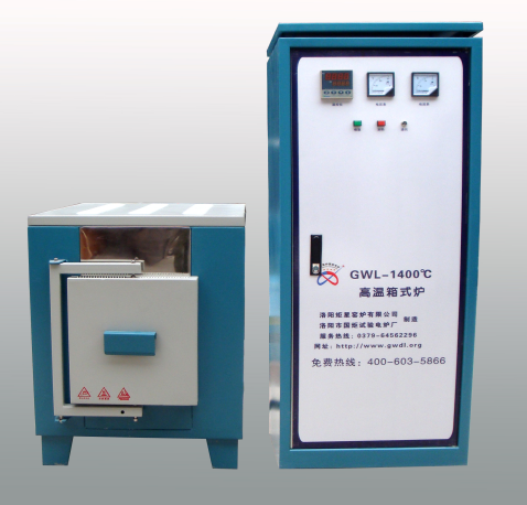 1200-1800 Centigrade High Temperature Chamber Electric Furnace