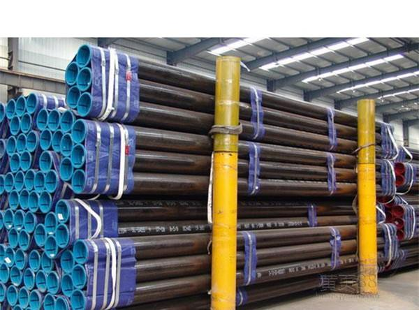 high pressure alloy steel pipes for fertilizer equipment for fertilizer tubes