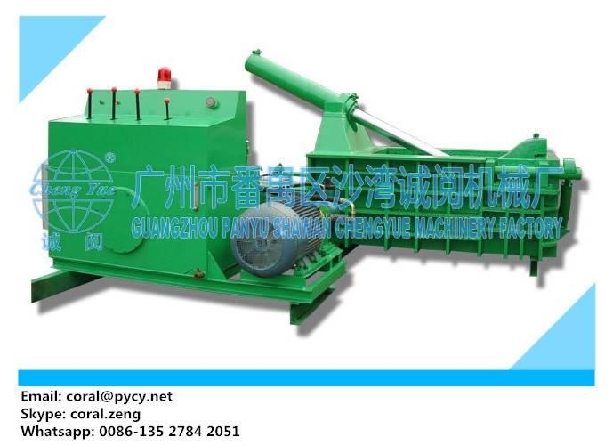 Horizontal Metal Press Baling Machine