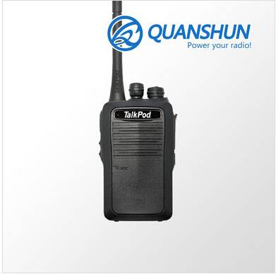 Humanized design and fashion,cost efficient portable two-way radio