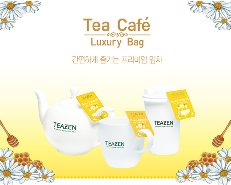 Tea Cafe by Premium Tea