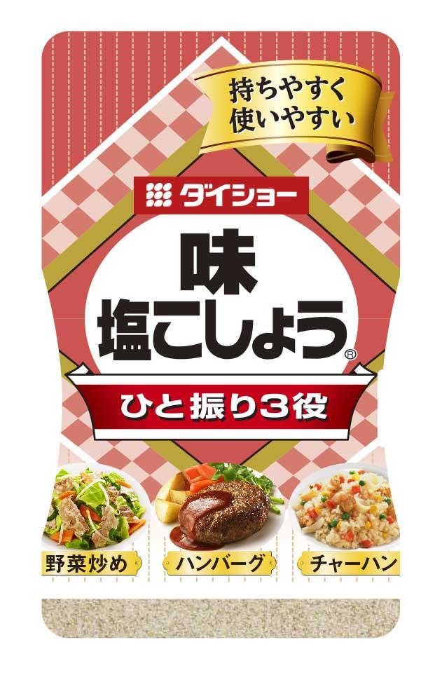 DAISHO Salt&Pepper (Original)