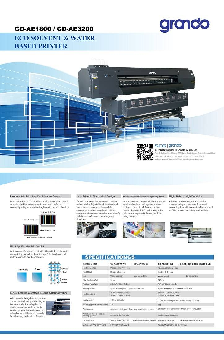 ECO SOLVENT Printer(GD-AE1800-W4)