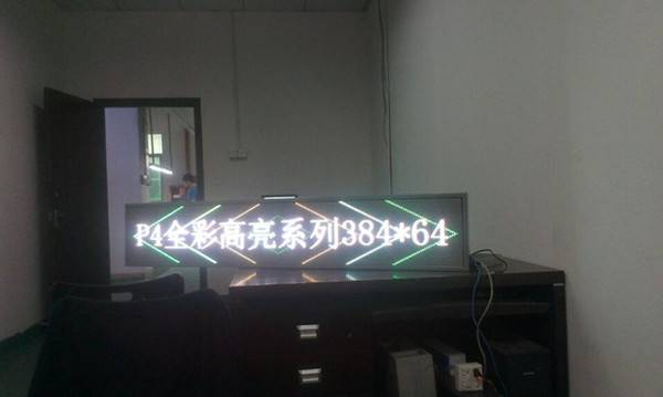 P4 FULL COLOR HIGH BRIGHTNESS LED BUS SCREEN